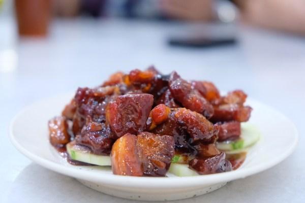 Pork Char Siew