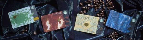 To join the Starbucks For A Year, Christmas Traditions Starbucks cards should be activated at Starbucks stores and registered to a new or existing My Starbucks Rewards® account.