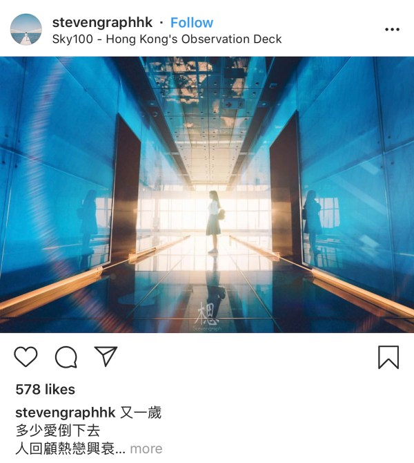 Sky100 Observation Deck by instagram.com:stevengraphhk