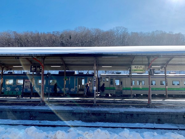 Babashiri Train Station