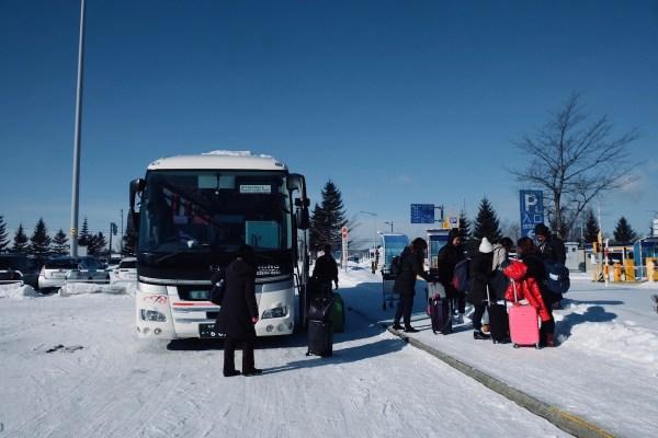 Our official Hokkaido Tour Bus