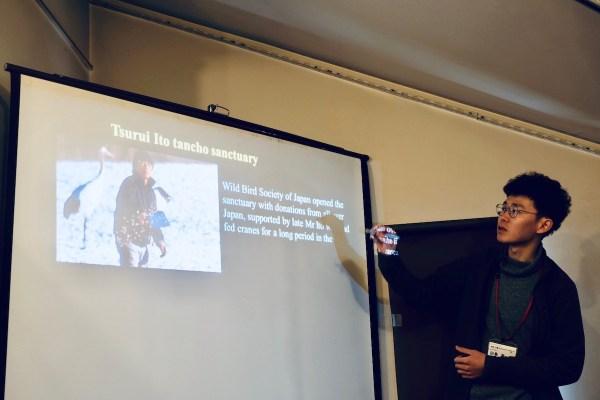 Tancho Crane Sanctuary Lecture Room