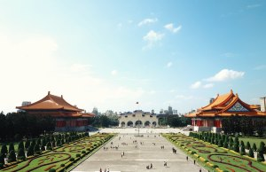 Chiang Kai-Shek Memorial Hall, Taiwan by Rovin Ferrer via unsplash