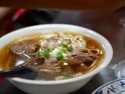 Beef Noodle Soup at Gang Yuan