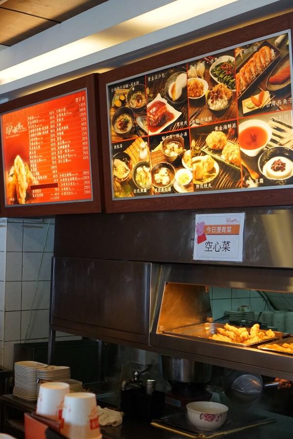 Chou's Shrimp Rolls in Anping, Taiwan