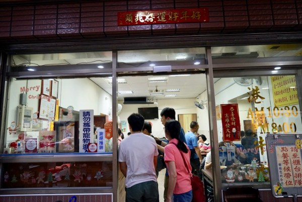 Dinner at Gang Yuan Beef Noodle Restaurant