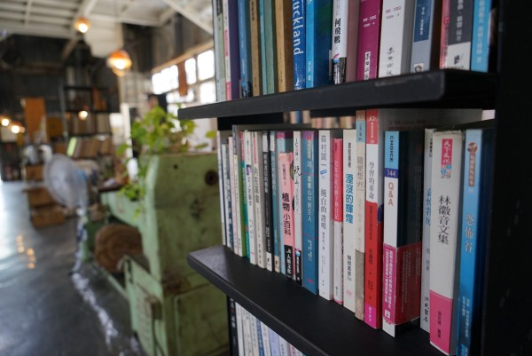 Maintainance Book House