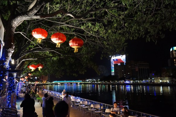 Riverside Restaurants and Cafes in Kaohsiung