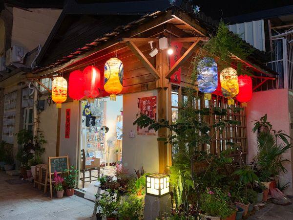 Shennong Street Souvenir Shop
