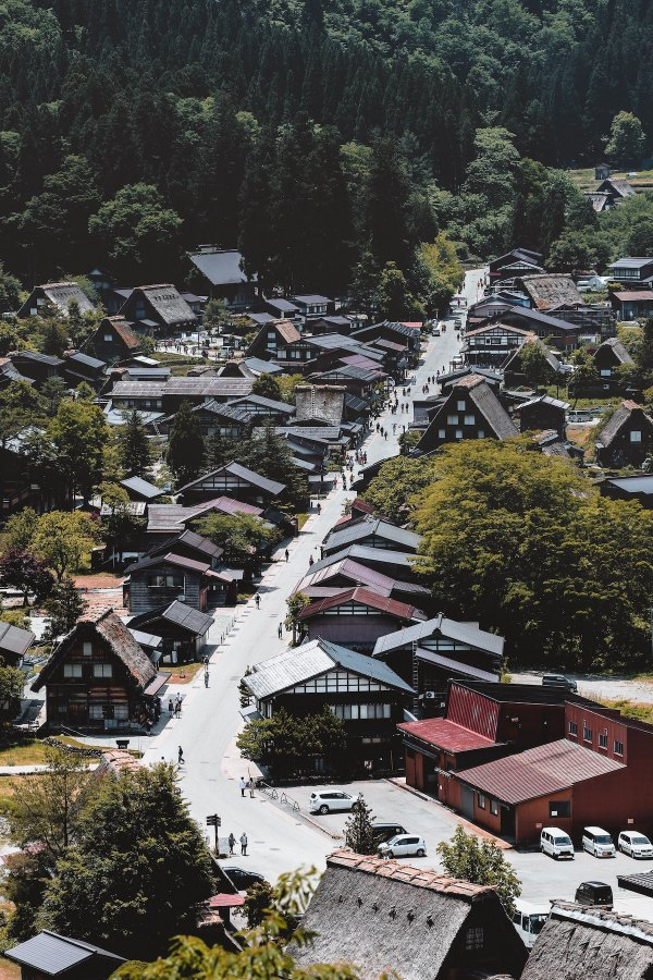 Shirakawa Village by Chapman Chow via Unsplash