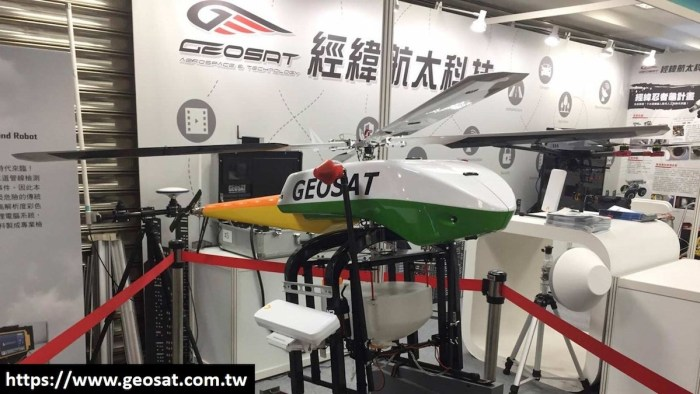 Alpas II of GEOSAT Aerospace and Technology is an intelligent unmanned aerial vehicle that performs surveillance and dispersion of fertilizers and insecticides through its nozzles