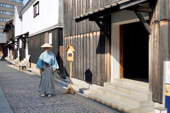 Dejima Tour Guides