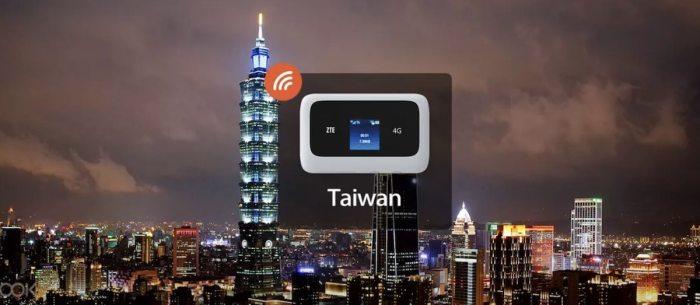 Location d'appareil WiFi 4G à Kaohsiung Taiwan image via KLOOK