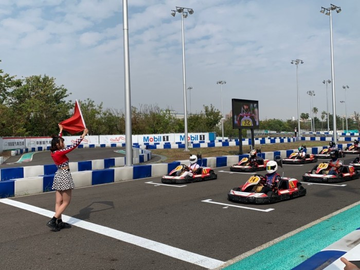 Photo du parc du circuit de Suzuka via la page FB