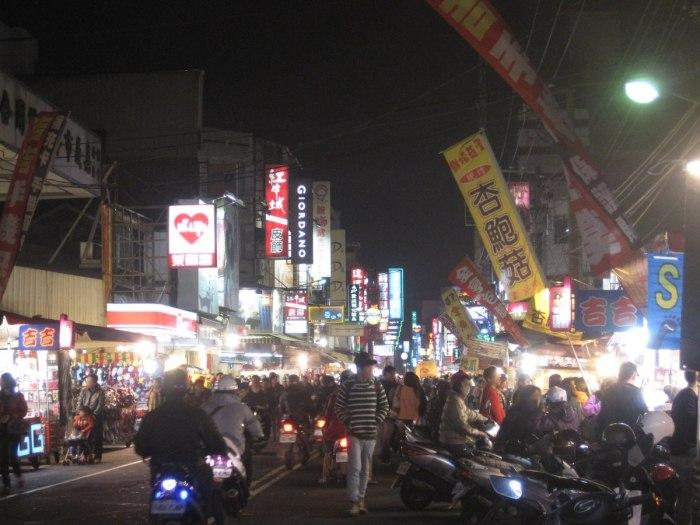 Wenhua Night Market by Pbdragonwang via Wikipedia CC