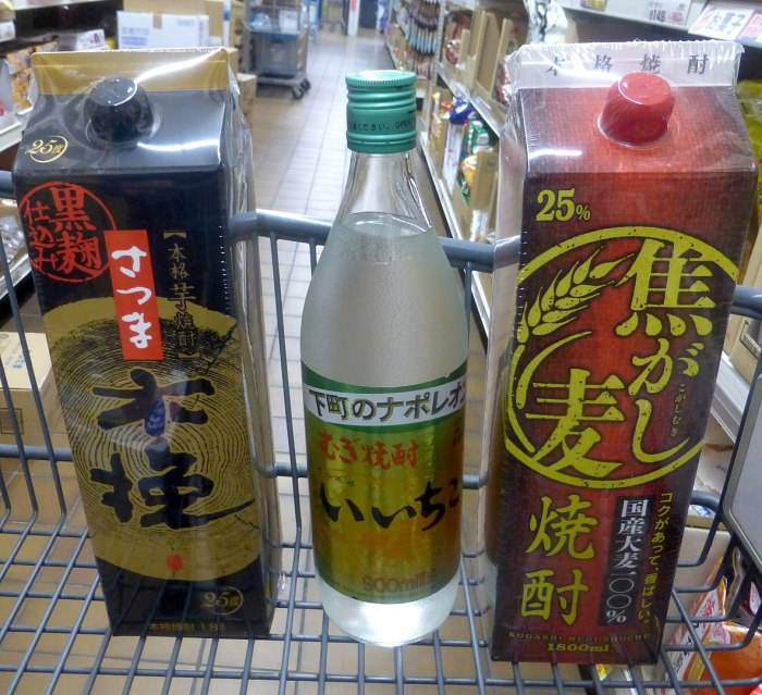 Shochu photo by Neshad via Wikipedia CC