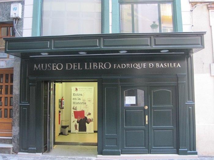 Museu del Libro Fadrique de Basilea par Eltitomac via Wikipedia CC