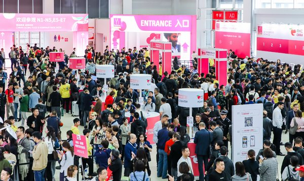 Home.fit fhc-2020-to-be-held-at-shanghai-new-international-expo-centre-from-november-10-12-2 FHC 2020 to be held at Shanghai New International Expo Centre from November 10-12