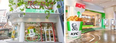 A KFC store in Shanghai ready to welcome customers during the test period