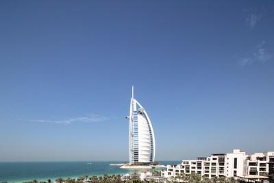 Jumeirah Al Naseem Room View