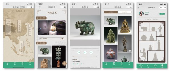 Home.fit wechat-is-taking-museums-to-the-cloud-1 WeChat is Taking Museums to the Cloud