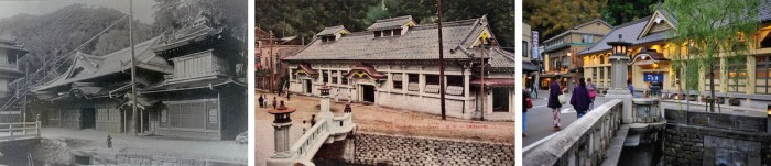 Old Photos of Kinosaki Onsen