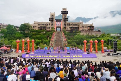 The event held at the ancient castle near the entrance to Maoxian Qiang Ethnic scenic area in Aba Prefecture's Mao County