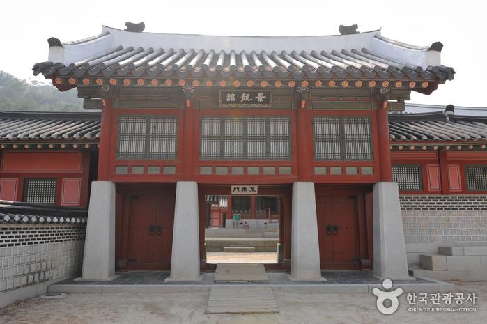 Hwaseong Haenggung Palace photo via ViisitKorea.or.kr