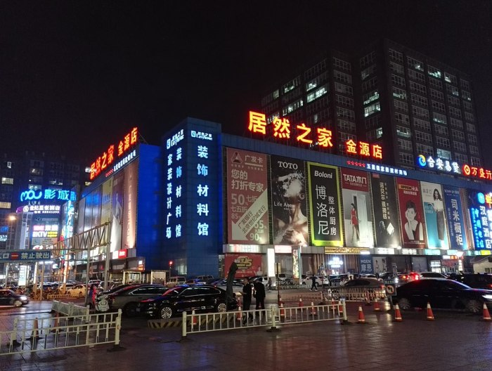 Golden Resources Mall in Beijing by Terramorphous via Wikipedia CC