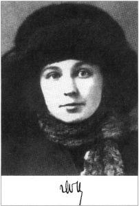 Cvetaeva_19171