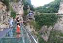 Amazing Mountain Attractions In China.