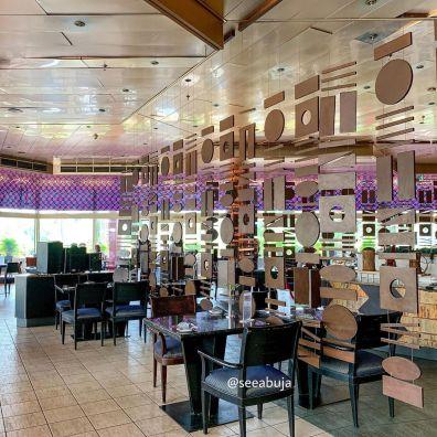 Bukka Amala and Ofada Joint at Transcorp Hilton
