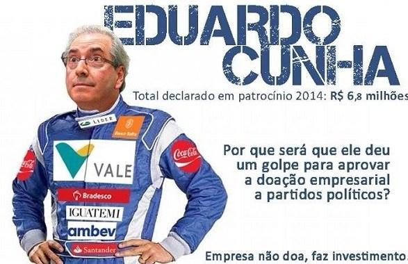 Financiamento privado de campanha: Eduardo Cunha ameaça o STF