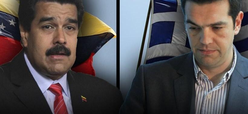 Maduro: Grécia enfrentou os terroristas financeiros