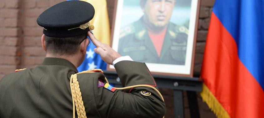 Hugo Chávez recebe homenagem em Moscou