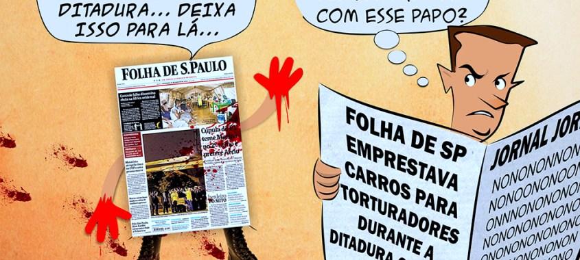 """Resposta a um editorial golpista e cínico da """"Folha de S. Paulo"""""""