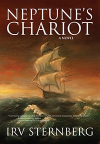 Neptunes Chariot by Irv Sternberg