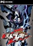 Cho Dengeki Stryker-CODEX