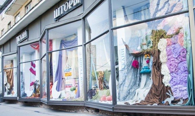 Оформление витрин магазинов   OVAMO.RU
