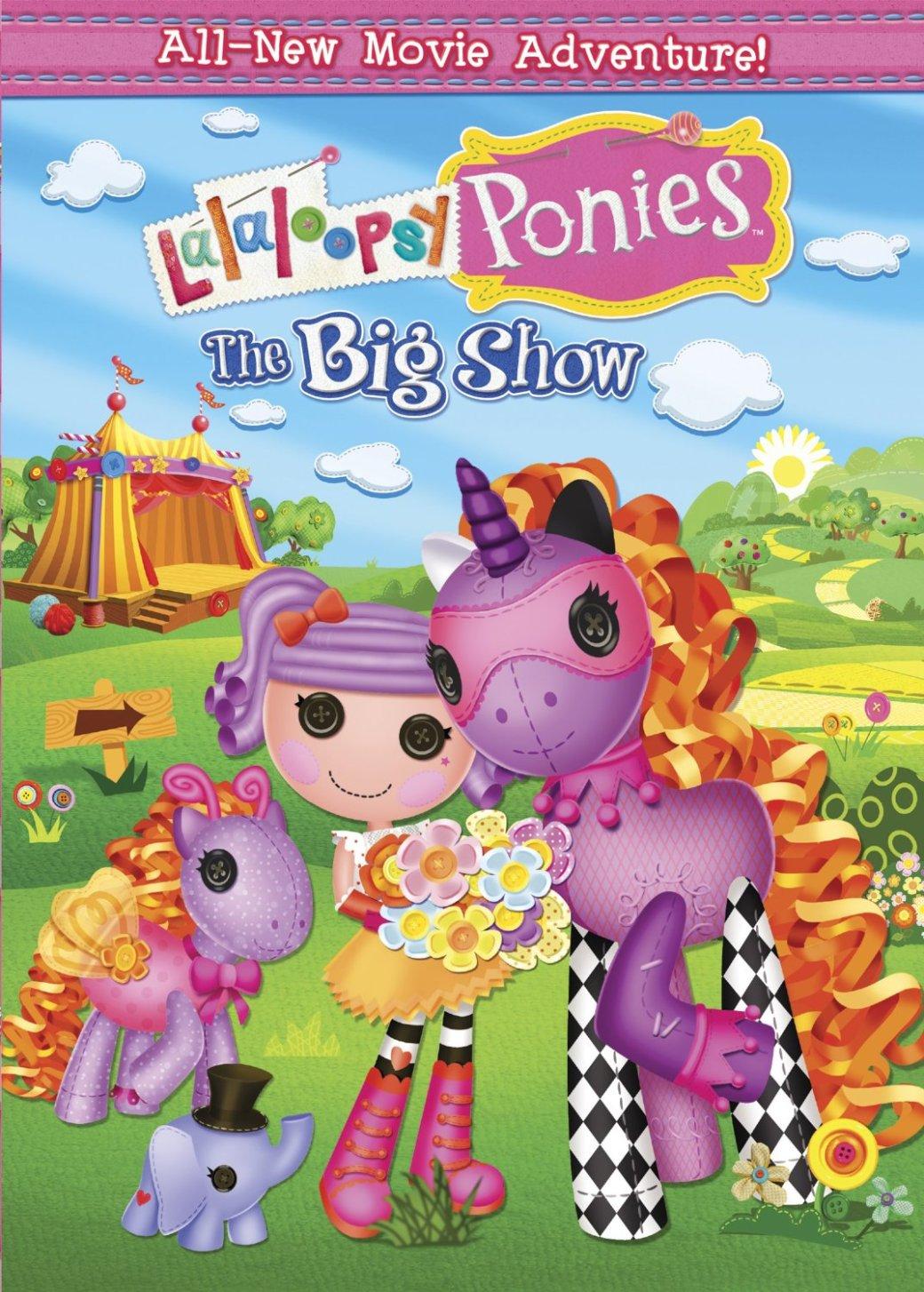 Lalaloopsy Ponies The Big Show [DVD]