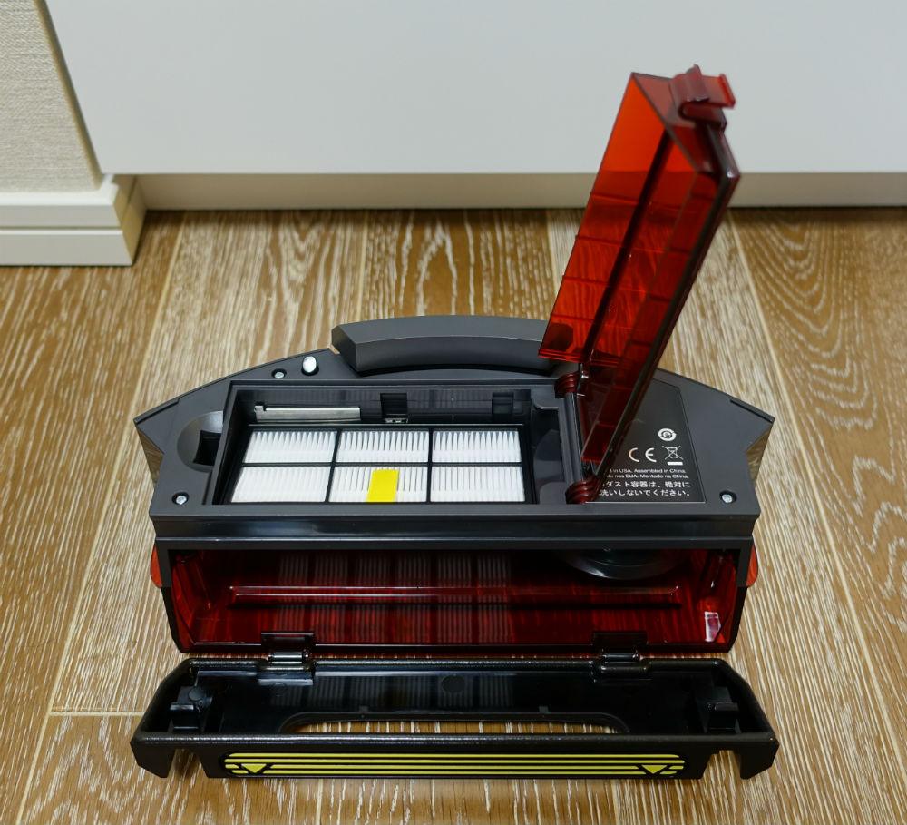 Roomba960 ダストボックス 全開