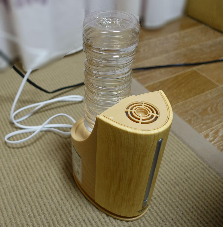 山善 ペットボトル加湿器KP-C055 全体像