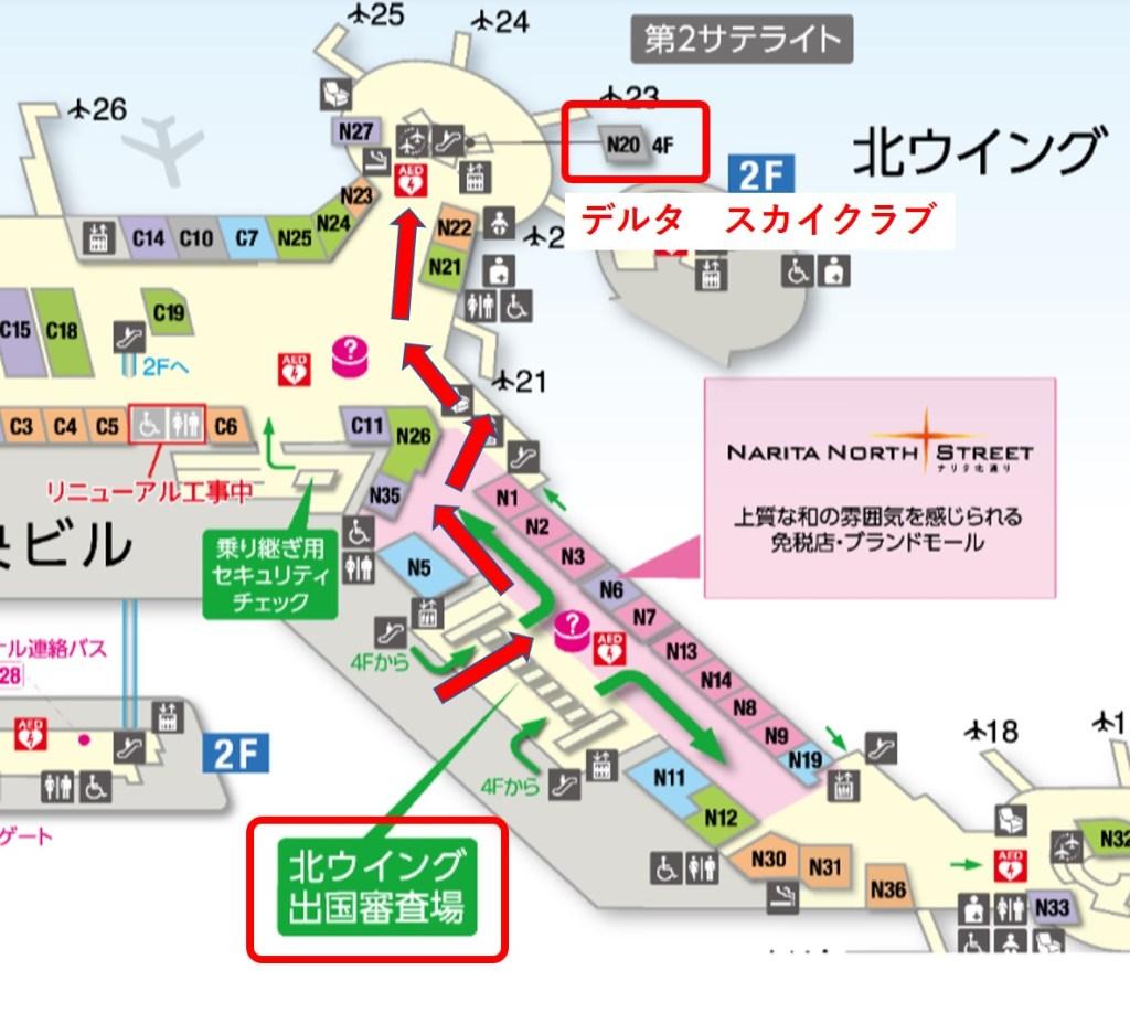 成田空港第一ターミナル 3F 北ウィング マップ