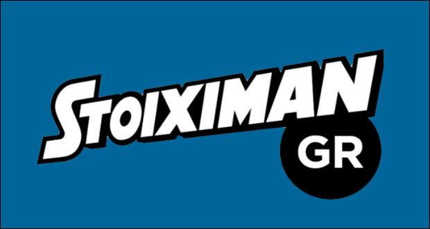 Αξιολόγηση Stoiximan