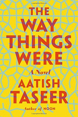 Way Things Were: A Novel