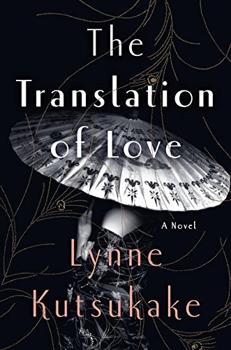 Translation of Love: A Novel