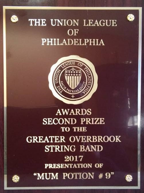 Greater Overbrook String Band awarded 2nd Prize for 2017 performance at the Union League of Philadelphia
