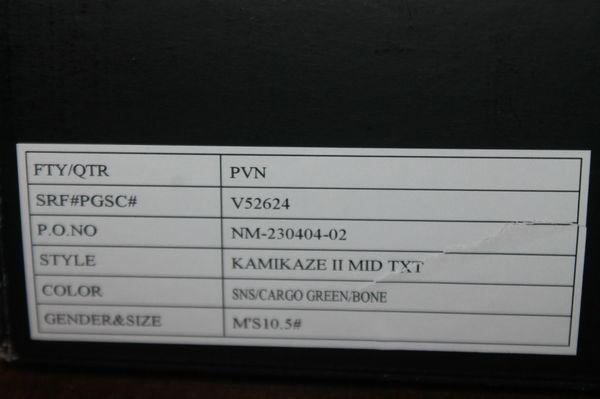 SNS x reebok Kamikaze-7