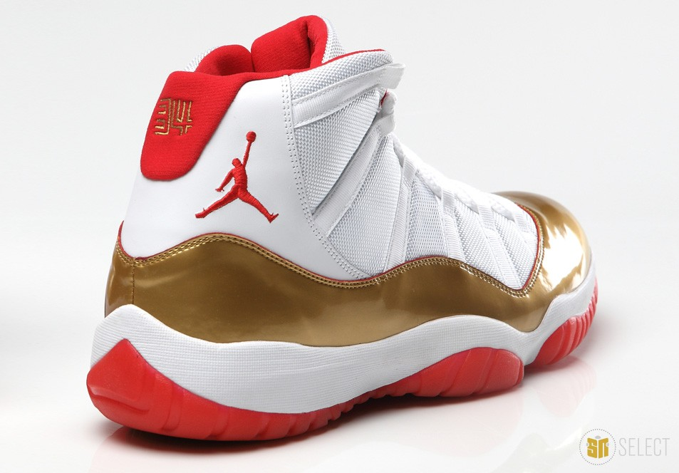 air-jordan-xi-ray-allen-pe-9