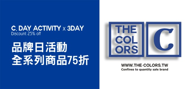 the-colors_c-day102013